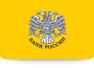 Central Bank of the Russian Federation (Bank of Russia)