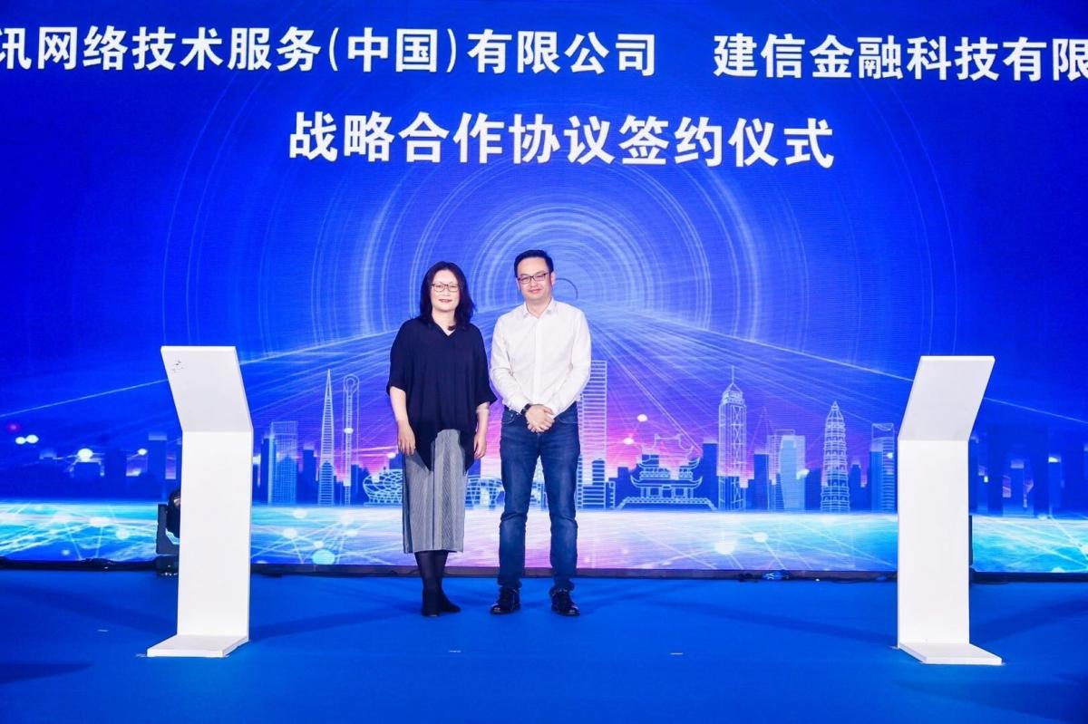SWIFT, CCB Fintech collaborate to bring expertise to the Chinese financial community