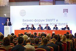Business Forum Moscow 2017