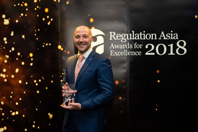 Regulation Asia Awards for Excellence 2018